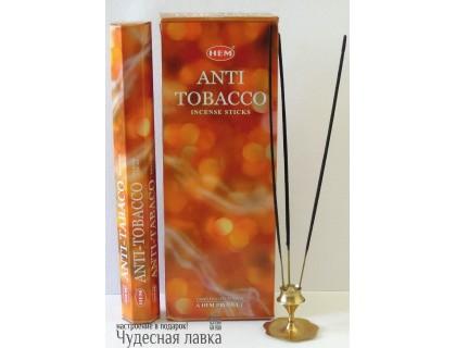 Благовония HEM Anti Tobacco (Анти табак)
