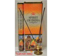 HEM Spirit of India (Дух Индии)