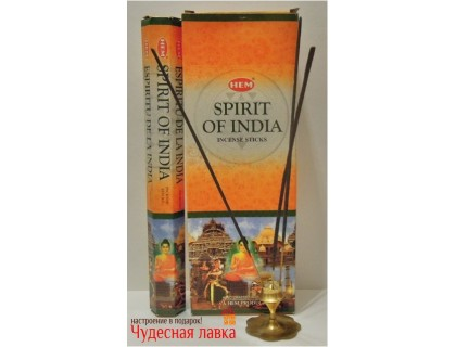 Благовония HEM Spirit of India (Дух Индии)