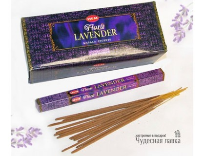 Благовония HEM Flora Masala Lavender (Лаванда)