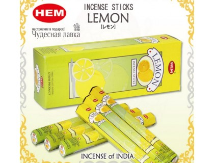 Благовония HEM Lemon (Лимон)