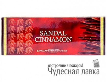 Благовония HEM Sandal-Cinnamon (Сандал с корицей)