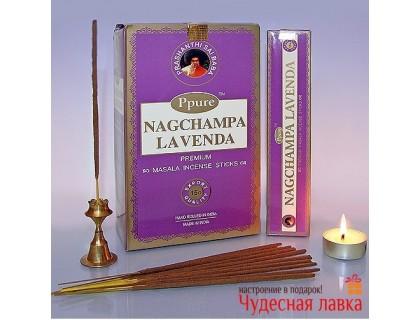 Благовония Ppure Lavender