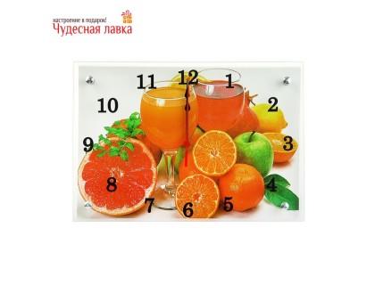 """Настенные часы Сюжет """"Апельсиновое настроение"""""""
