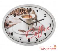 """Часы настенные Luason """"Чашка кофе"""""""