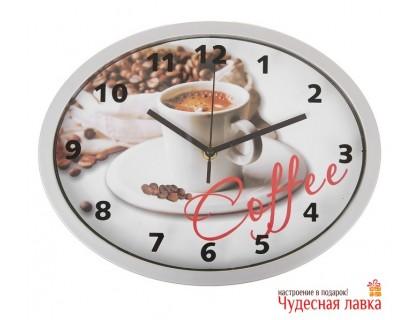 """Настенные часы Luason """"Чашка кофе"""""""