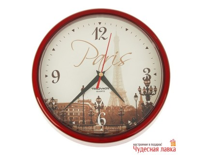 "Настенные часы Тройка ""Париж"""