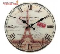 """Часы настенные Luason """"Парижская башня"""""""