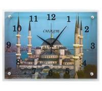"Часы настенные Сюжет ""Стамбул"""