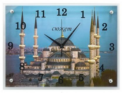 "Настенные часы Сюжет ""Стамбул"""