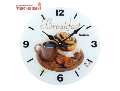 """Настенные часы Luason """"Сладкий завтрак"""""""
