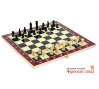 """Набор игр """"3 в 1"""": шахматы, нарды, шашки в пленке"""