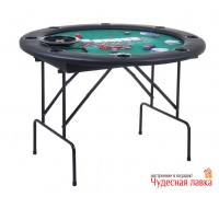 Стол для покера складной на 8 игроков + покерный набор