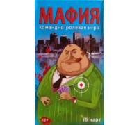 """Игра """"Мафия Гангстер"""" 18 карт"""