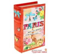 """Шкатулка-книга """"Париж"""" (средняя)"""