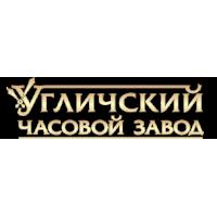"""Угличский часовой завод """"ЗВЕЗДА"""""""