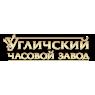 """Часовой завод """"ЗВЕЗДА"""""""