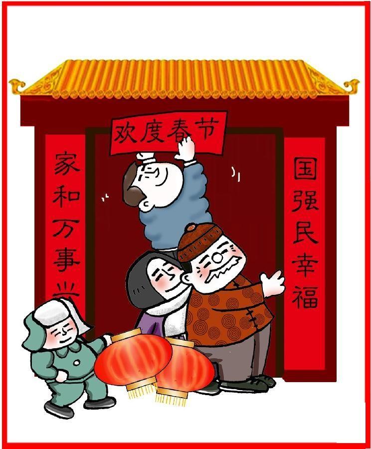 Китайские фонарики Новый год