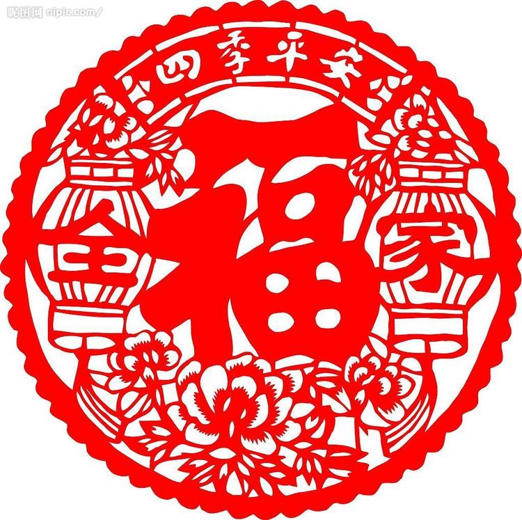 Китайский Новый год символ счастья